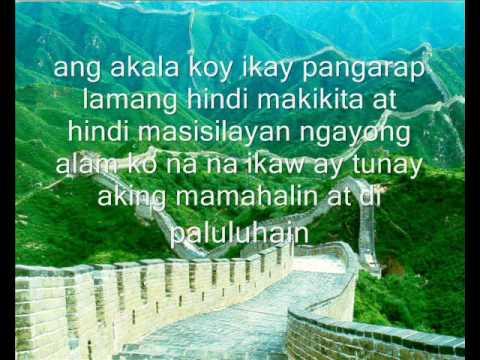 REGAN (Men oppose) - Pag-ibig ko sayo'y di magbabago w/ lyrics
