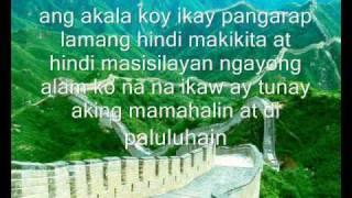 REGAN (Men oppose) - Pag-ibig ko sayo