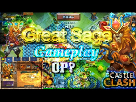 Castle Clash Great Sage Gameplay ( Tencent Server)