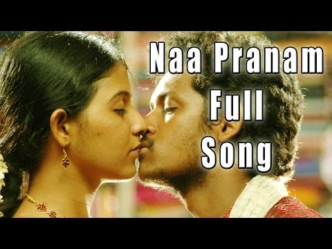 Naa Pranam Full Song || Shopping Mall Movie || Mahesh, Anjali