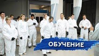 Обучение сотрудников Кузов Маркет | Учебный центр в Калуге
