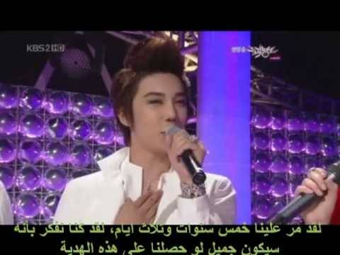 SS501 interview on 11 June 2010 [Arabic Sub]