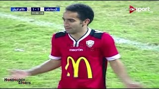 Amr Abdelfatah Amoury VS Zamalek SC & Ismaily SC Full Highlights || Skills , Dribbling & Assist ||