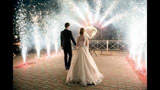 Организация свадьбы Вашей мечты в Ростове на Дону