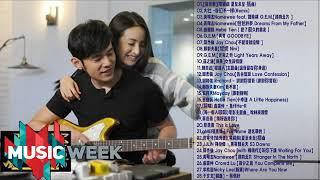 KKBOX 綜合排行榜 2018 [ Kkbox 6月份 華語 ] 2018新歌 & 排行榜歌曲 - 中文歌曲排行榜2018 (新歌 2019 - 新歌 2020)【2018最新】抖音50首必聽新歌