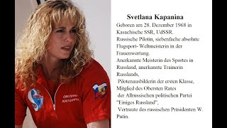 Светлана Капанина - между небом и землёй. /Svetlana Kapanina - zwischen Himmel und Erde.