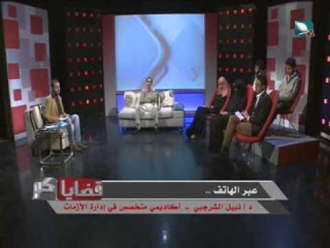 قضاياكم 27-4-2015م - المؤتمر .. بين نداء صالح للحل وإتهامه بتأزيم الوضع