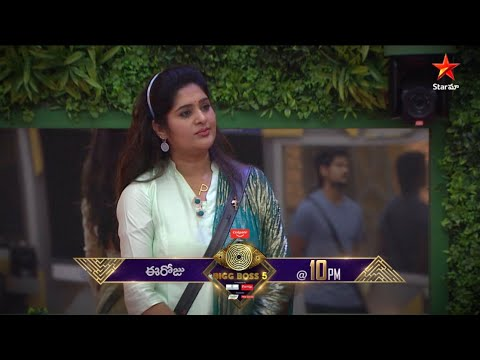 Download #Priya makes some serious comments on #Lahari for nomination #BiggBossTelugu5 today at 10 PM