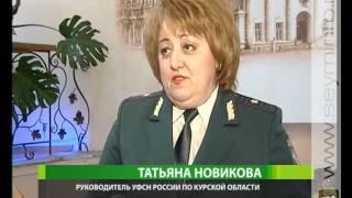 видео В Курской области началась рассылка налоговых уведомлений