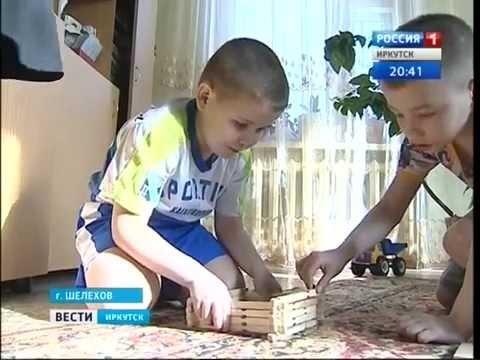"""Детские дома Иркутской области закрывают, """"Вести-Иркутск"""""""
