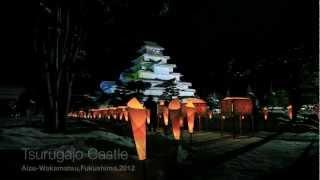 会津絵ろうそくまつり Candle Festival In Aizu-Wakamatsu 2012