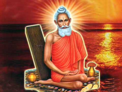 loknath baba mantra