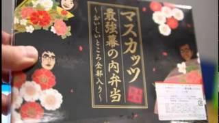 ラジオ番組「おぎやはぎのメガネびいき」2013年12月19日より。 恵比寿マ...