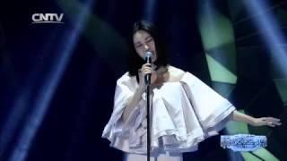 2014网络春晚歌曲《最终信仰》
