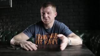 Андрей Демещенко. Боксер Белых Воротничков