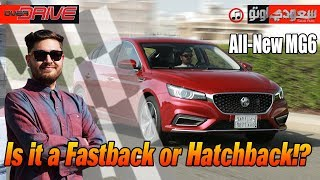 2019 MG6 Test Drive - Jameel Azher  | OverDrive  [English]