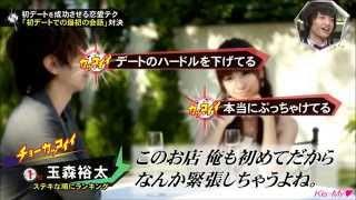 2013-12-22日放送 第38回.