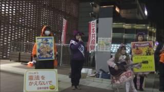 日本共産党つくば市の新人、山中まゆみさんの街頭演説です。10月30日(...