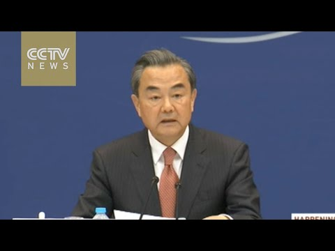 G20 Hangzhou Summit: Chinese FM briefs media about preparations