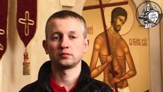 Пасха.Светлое Христово Воскресение. 2015г. Бутырская тюрьма.