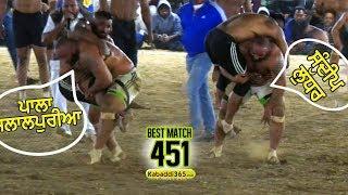 #451 Best Match | Shahkot VS Sarhala Ranuan | Saharan Majra (Ludhiana) Kabaddi Cup 25 Feb 2019