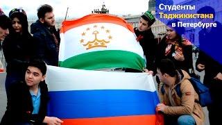 Студенты Таджикистана ко дню победы в Петербурге провели акцию
