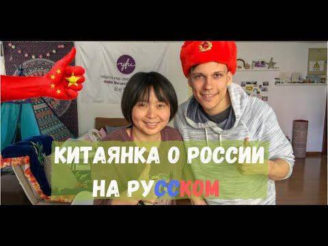 Необычный хостел в Пекине + интервью с китаянкой на русском