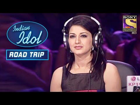 क्या Sonali से मिलेगा Kuldip को Appreciation? | Indian Idol | Road Trip
