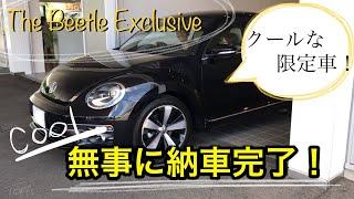 【納車動画!】限定車!ザ・ビートルの納車です ^ ^