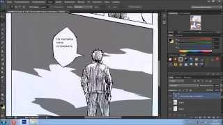 Я рисую мангу | Часть 2 | Манга в фотошопе(ВК: https://vk.com/id208514184., 2015-08-13T20:38:34.000Z)