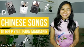 Learn Mandarin Chinese With these 6 Catchy Songs I with Pinyin & English Subtitles