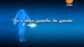 Медицинский диагностический центр МРТ Армавир - Новокубанск mrt.navse360.ru(, 2014-08-30T14:16:56.000Z)