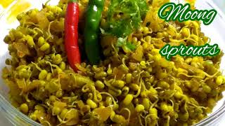 Mung beans sprout    Weight loss recipe    Tasty evening snacks