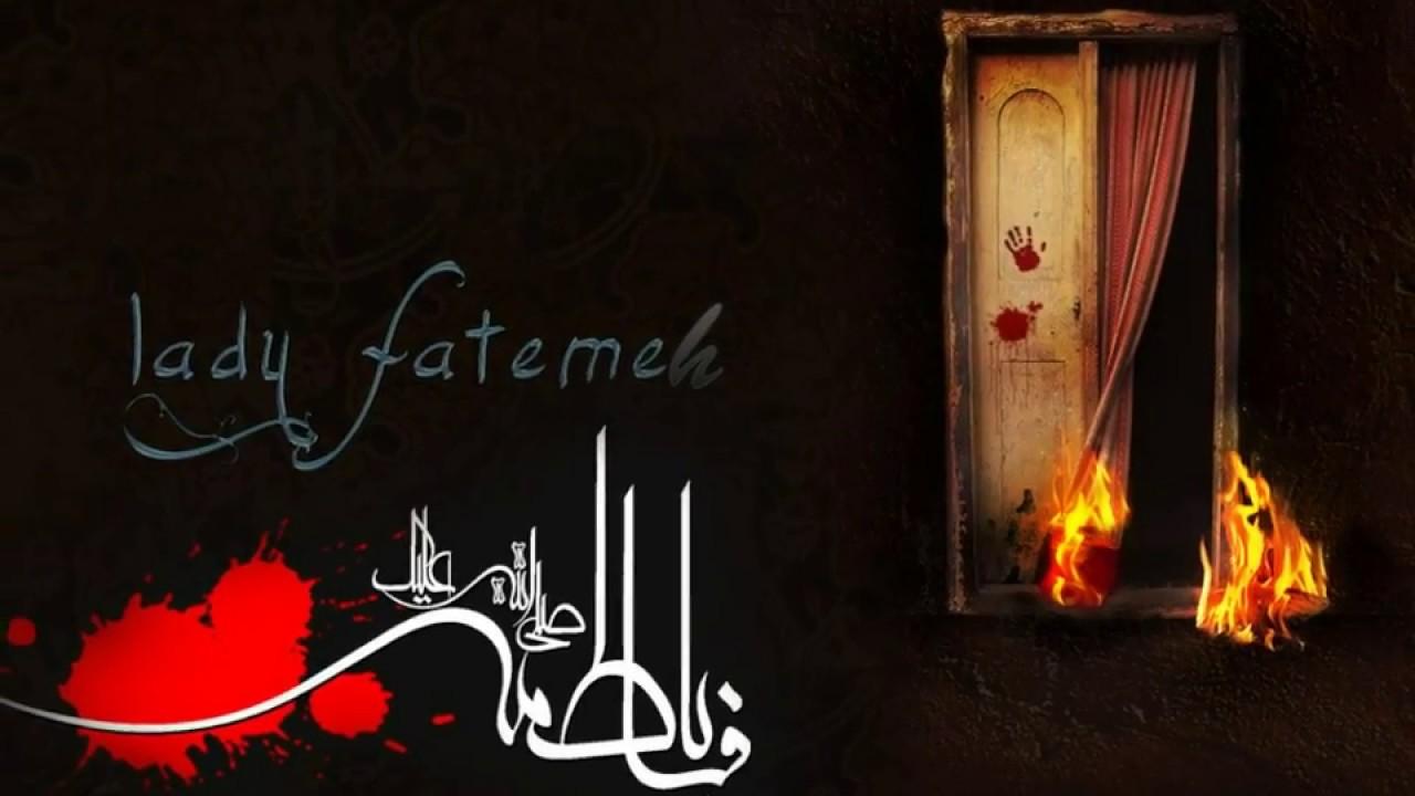 Seyid Muhammed Ameli – Gülüzarım Zehra