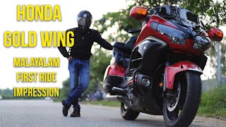Honda Gold Wing Malayalam First Ride Impression