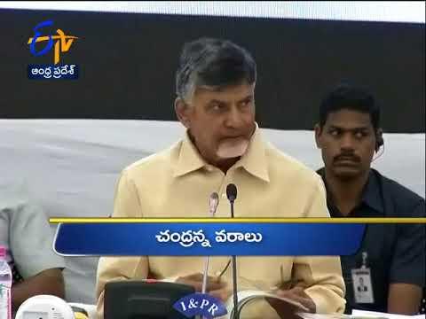 Andhra Pradesh 21st September 2017 Ghantaravam 10 PM News Headlines