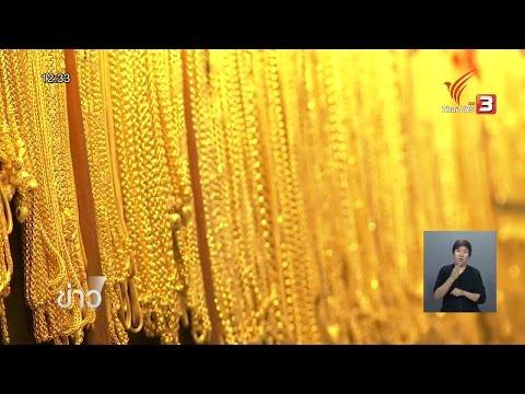 แนวโน้มราคาทองคำช่วงตรุษจีนฟื้นตัวเล็กน้อย