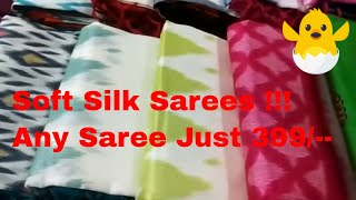 Chirala sarees sarees video 444  Soft silk sarees with low price  399/- with contact👇#softsilksaree