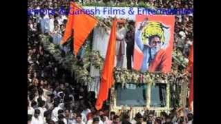 Balasaheb Thackeray  shradhanjali song  rhytham studio .mpg