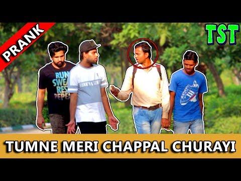 TUMNE MERI CHAPPAL CHURAYI  - TST