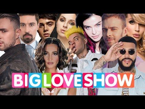 BIG LOVE SHOW 2018. Как это было