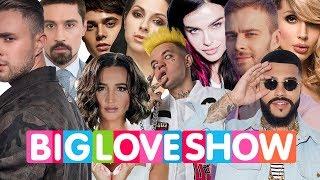 Смотреть клип BIG LOVE SHOW 2018. Как это было онлайн