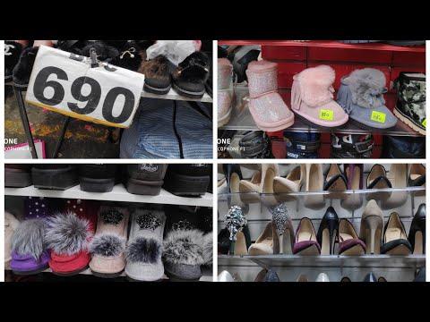 Садовод Рынок Тотальная Распродажа Обуви Обувь от 100 рублей