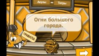 Митя Фомин Огни большого города.wmv