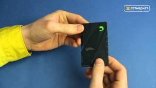 видео Нож Cardsharp 2 (оригинал) за 3777 тг. Купить в Алматы. Выгодные цены на Tomas.kz