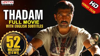 Thadam 2019 New Released Hindi Dubbed Full HD Movie|,Arun Vijay,Vidya Pradeep, Tanya Hope thumbnail