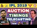 IPL 2019 Auction - Auction Timings and Live Telecasting Details || vivo ipl 2019 Auction details