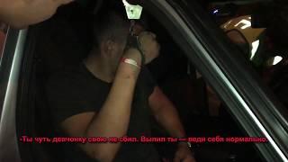 """""""Гонщика"""" задержали со слезоточивым газом и наручниками"""