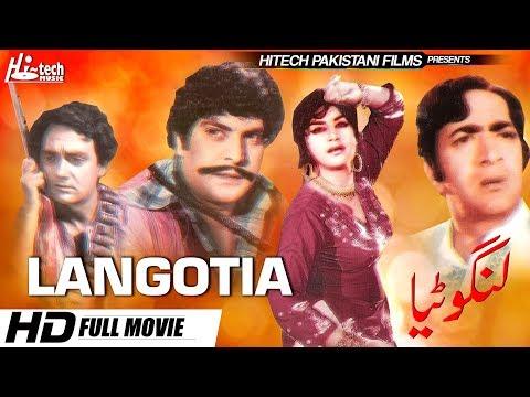 LANGOTIA B/W (FULL MOVIE) - NAGHMA & HABIB - OFFICIAL PAKISTANI MOVIE