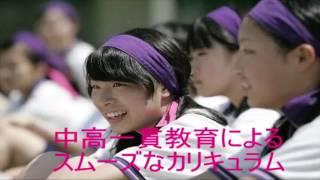 金城学院中学校 学校紹介MOVIE|中学校をえらぼう!愛知私立中学情報サイト